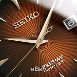 2017 New Seiko Presage SARY078 Cocktail Time Manhattan SRPB46 Automatic MIJ