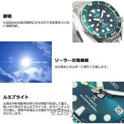 2018 New SEIKO PROSPEX SZSC004 Automatic Limited Model SUMO 200m Diver Green