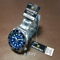 MADE IN JAPAN SUMO SBDC033 SEIKO Prospex Automatic Box & Warranty Navy Curved
