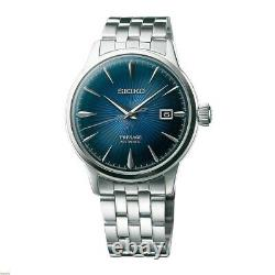 New Seiko Presage Automatic Sunray Dial Stainless Steel Mens Watch SRPB41
