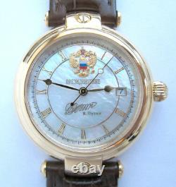 PRESIDENT PUTIN Russian WATCH POLJOT FaceMother of pearl Movement automatic