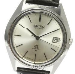 SEIKO Grand Seiko Hi-beat 5645-7010 Cal. 5645A Automatic Men's Watch 572642