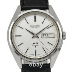 SEIKO King Seiko 5626-7111 Day date Silver Dial Automatic Men's Watch K#98868