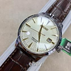 SEIKO Presage SRPC99J1 Automatic Cocktail Made in Japan Warranty #