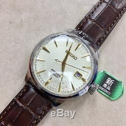 SEIKO Presage SRPC99J1 Automatic Cocktail Power Reserve Japan Made Warranty #