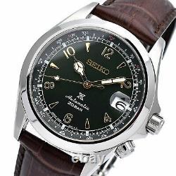 SEIKO Prospex Alpinist SPB121J1 Automatic Green Dial Japan Made Watch EMS/FedEx