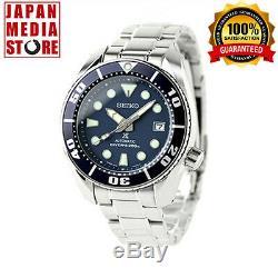 Seiko Prospex SBDC033 Sumo Professional Scuba Diver Automatic Made in JAPAN